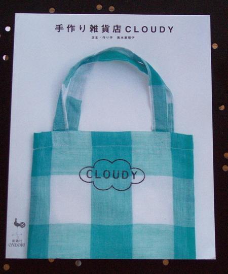 Cloudycov